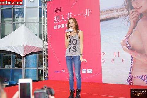 20161010 袁艾菲 想入菲非 高雄簽書會