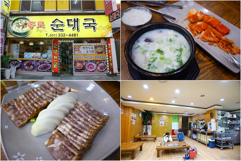 korean_food