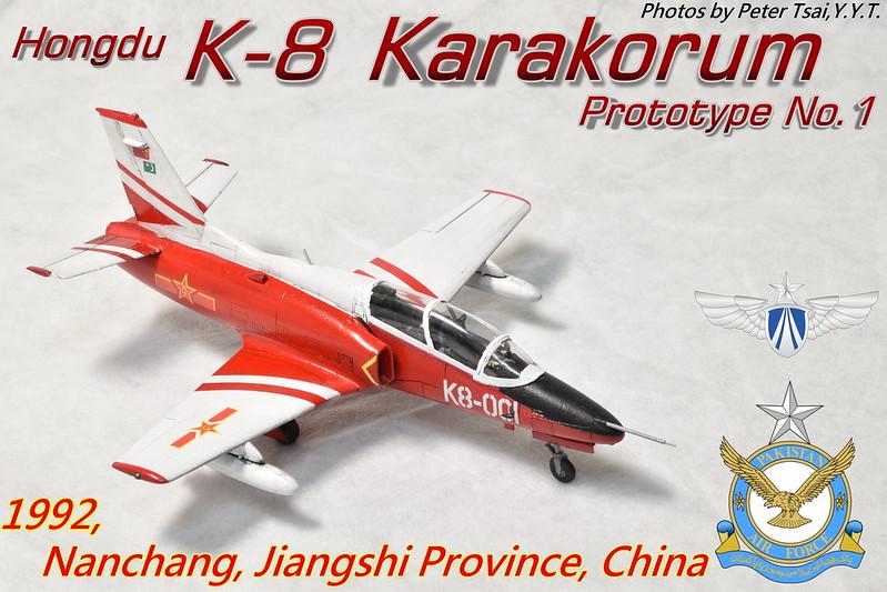 1/72 K-8 Karakorum 原型機
