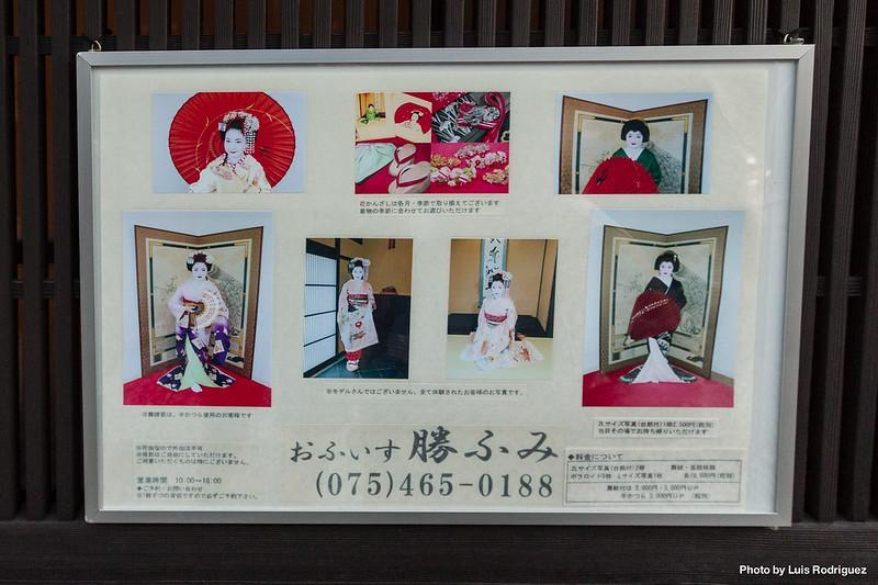 Hanamachi-Kamishichiken-5