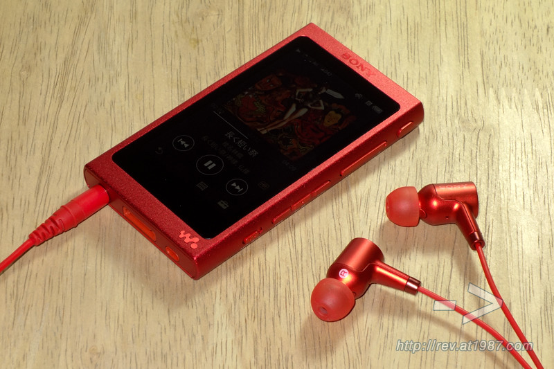 Sony Walkman A30