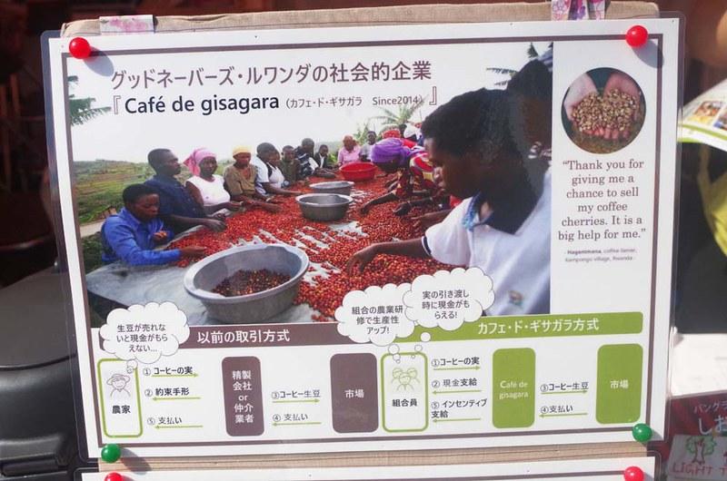 toomilog-GLOBALFESTA_JAPAN_2016_015