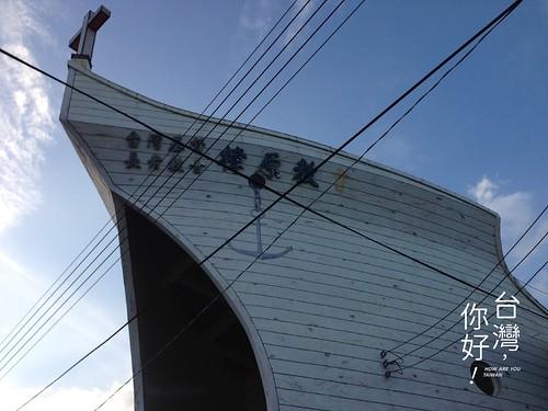 [台東] 樟原村│周邊景點吃喝玩樂懶人包 (2)