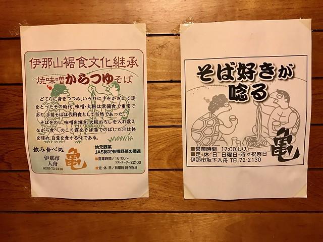 2016.10.28 亀