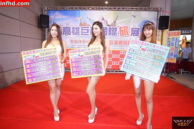 20161111 2016高雄巨蛋國際旅展
