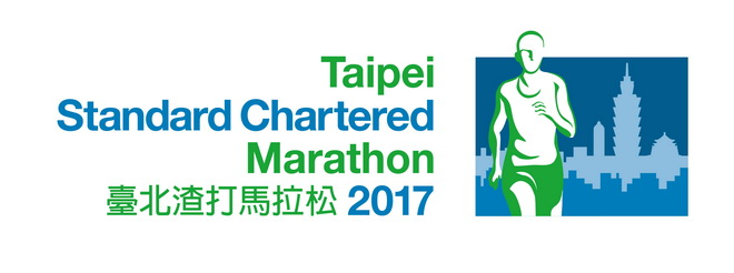 0923-2016 Taipei Marathon colored logo AI-OL