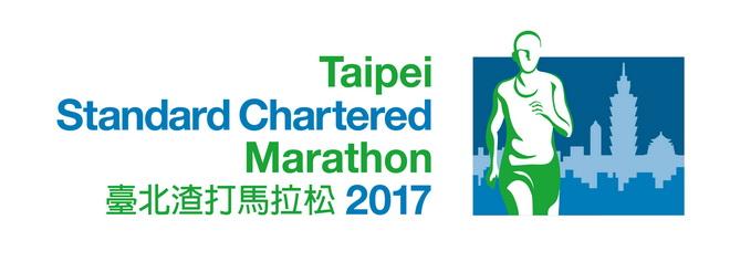 0923-2016 Taipei Marathon colored logo AI-OL