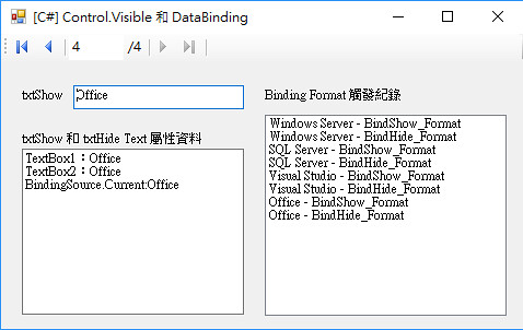 [C#] Control.Visible 和 DataBinding-2