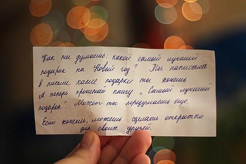 IMG_2718