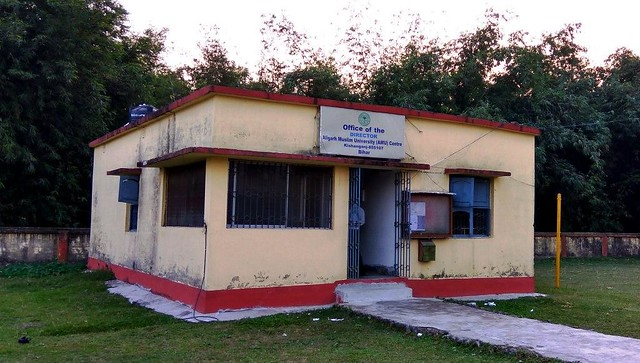AMU Kishanganj Center