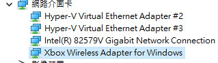 device-manager-adapter