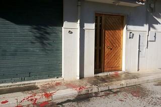 Noicattaro. I danni di Halloween front