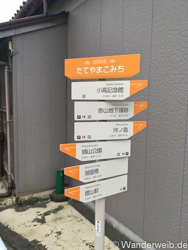 tateyama (52 von 59)