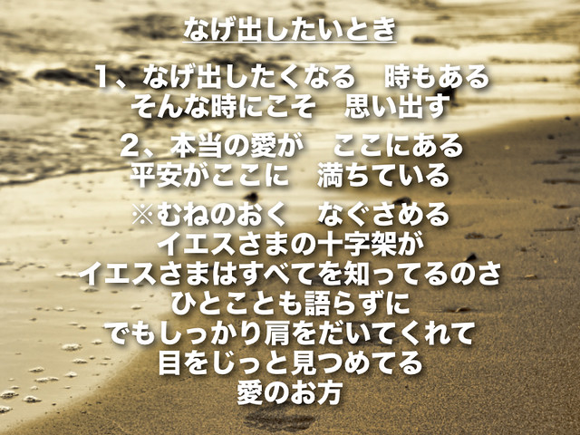 杉戸福音喫茶20161125.003