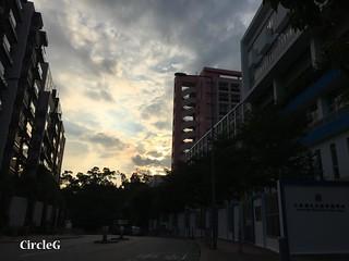 CIRCLEG 香港 遊記 九龍仔九園  (1)
