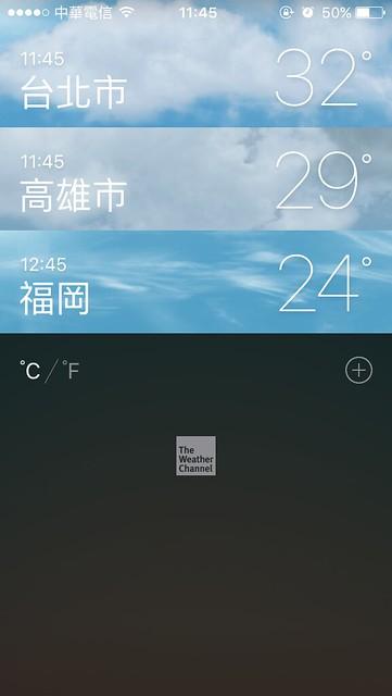 因為太熱了所以比較一下北高天氣