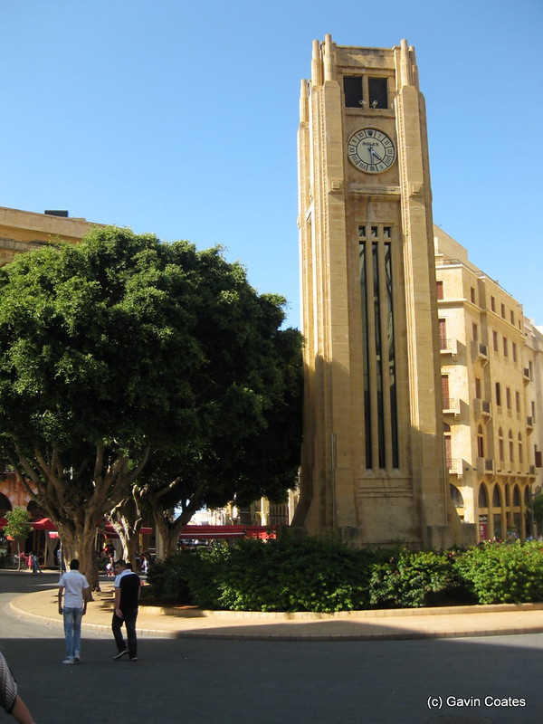 Hamidiya Clock Tower