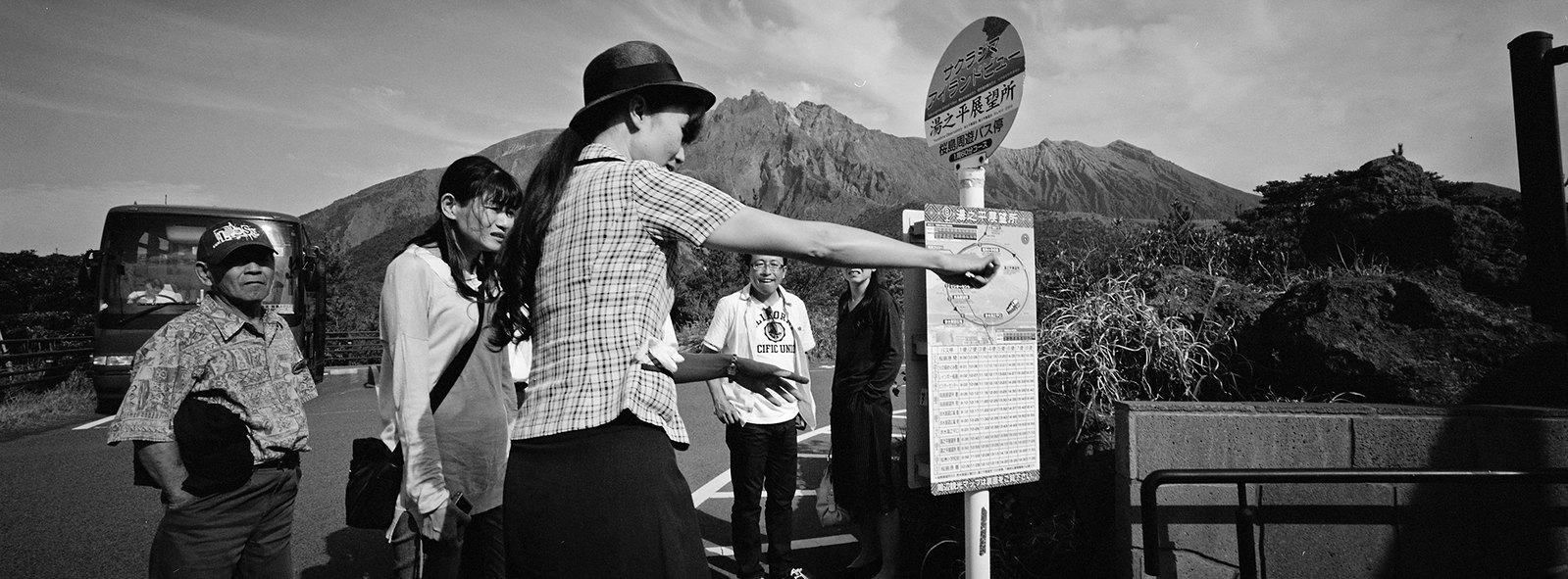 Sakurajima Guide
