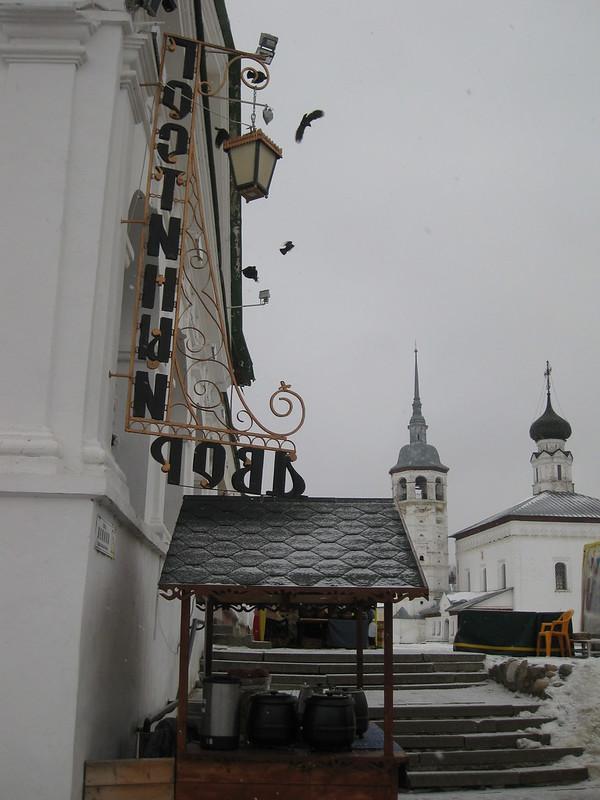 Suzdal - Vladimir