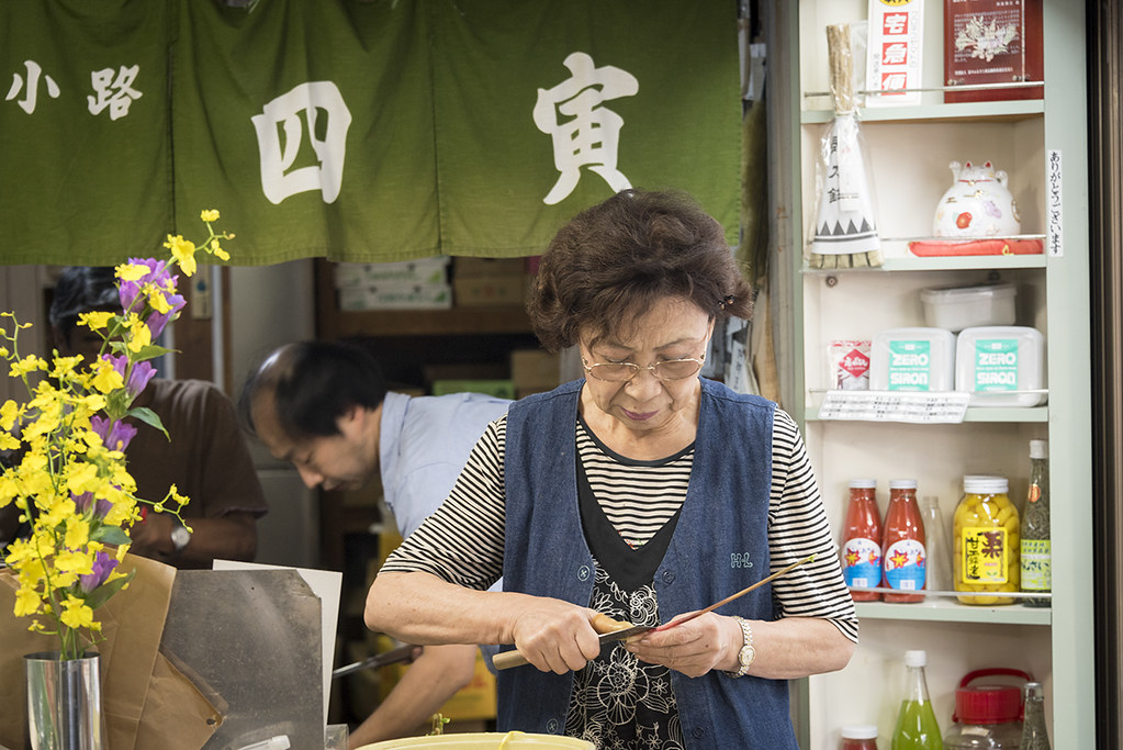 Japan_Kyoto_Context_Photo_082