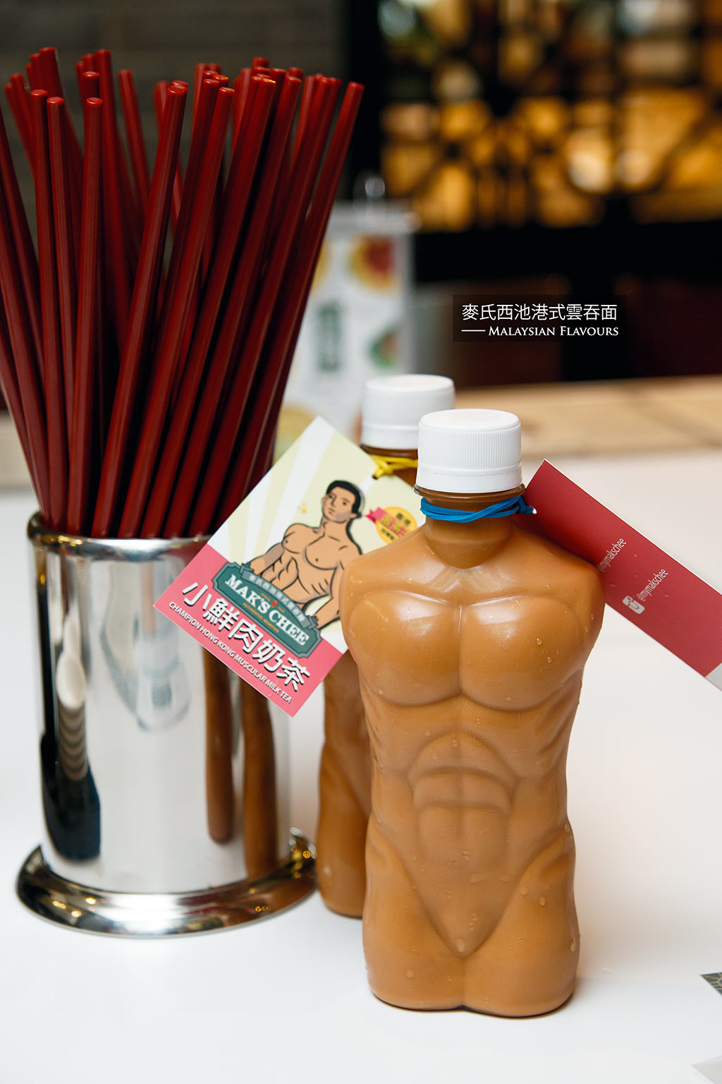 muscular champion milk tea