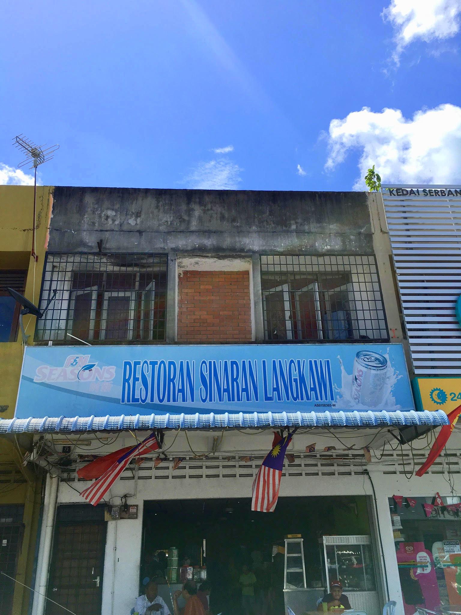 restoran sinaran langkawi