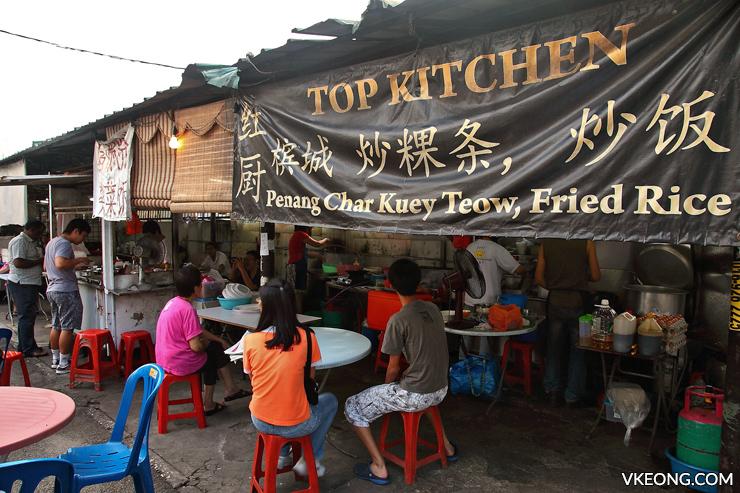Top Kitchen Penang Char Koay Teow Kepong
