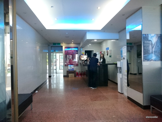 Soo Hotel lobby