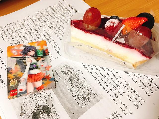 誕生日ケーキと宿題