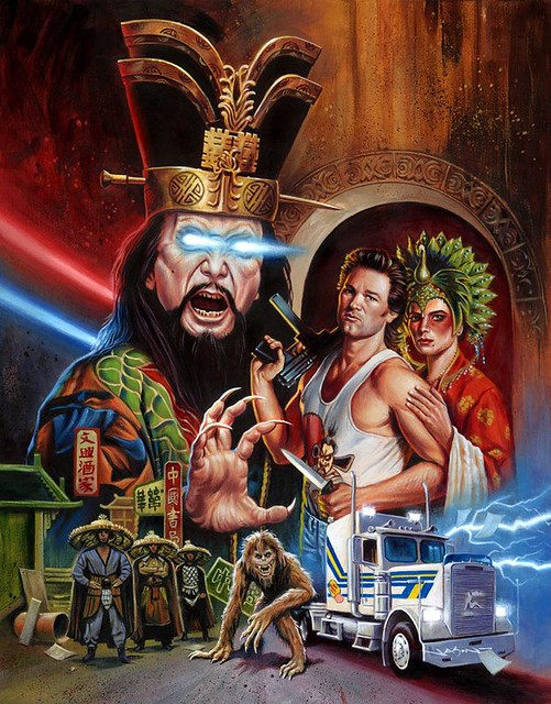 Big Trouble in Little China - Poster 10