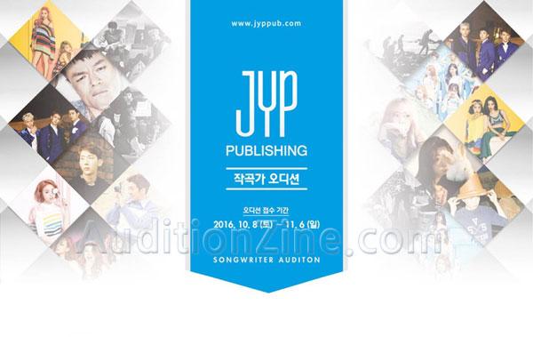 (마) JYP PUBLISHING 하반기 작곡가 오디션