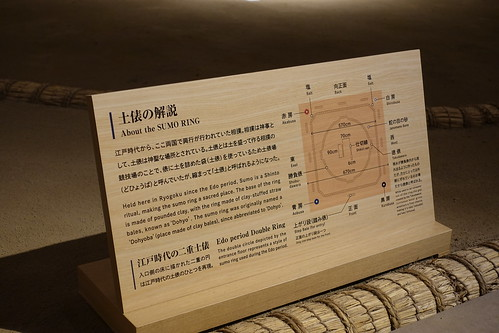 Ryogoku EdoNOREN 10