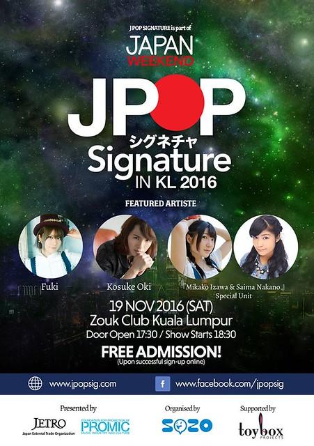 AFA2016 JPOP