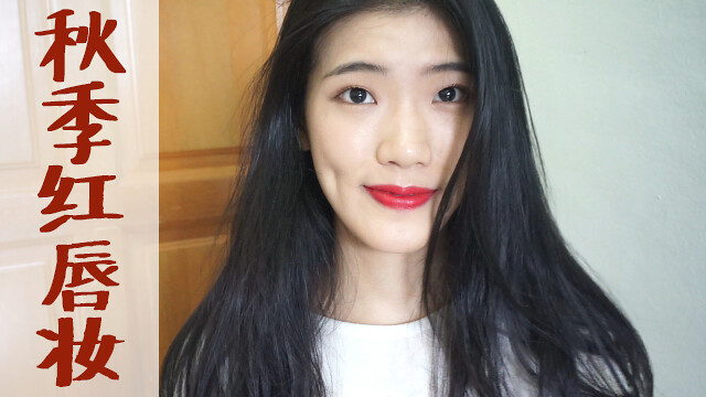 autumn red lip makeup