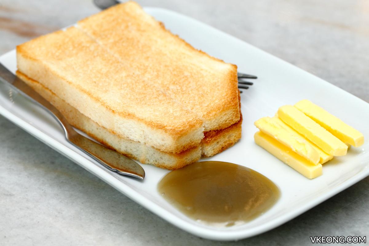 Nam Chau White Coffee Kaya Butter Toast