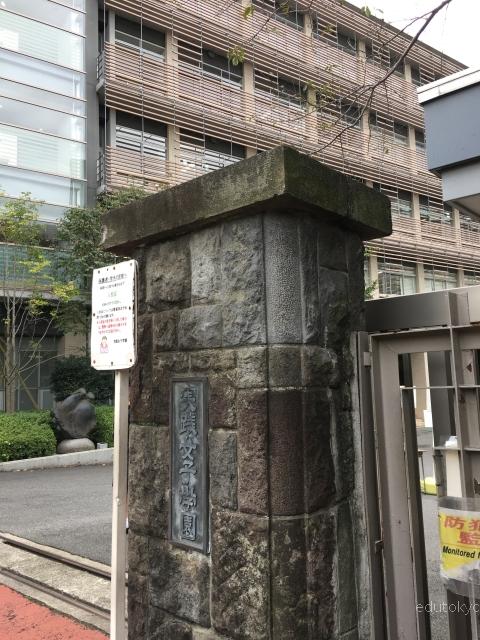 edutokyo_jissenjoshi_201610 (8)