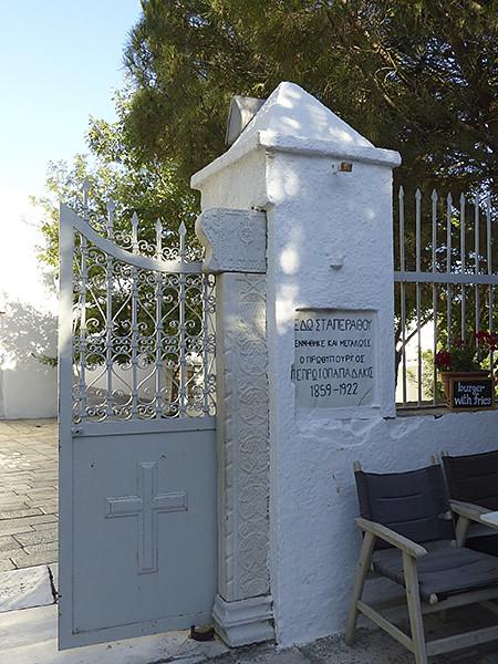 entrée de l'église d'apiranthos