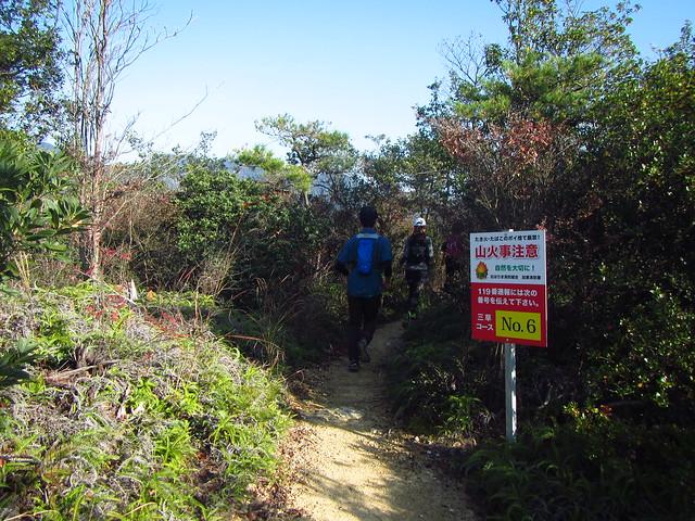 三草山 (18)