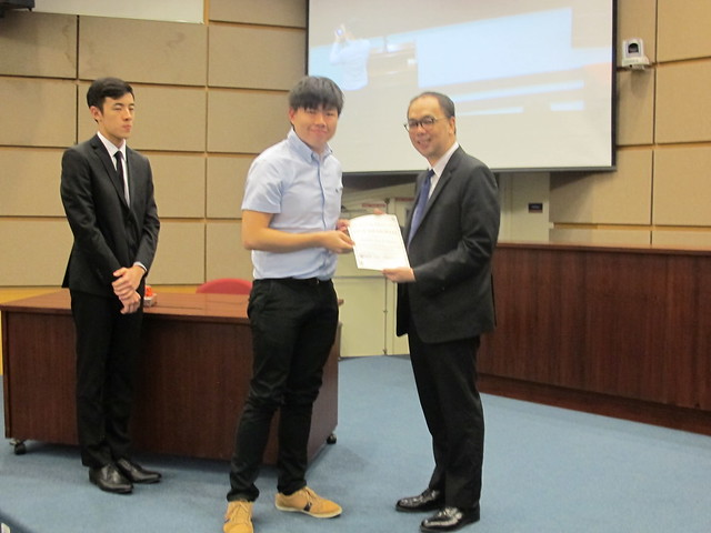Shawn Lim Prize