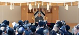 PrinceMikasa Funeral