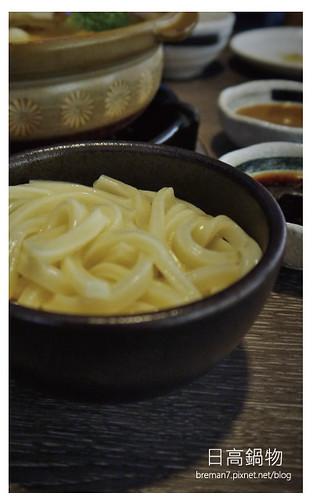 日高鍋物-20