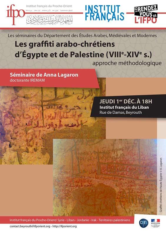 Séminaire : Les graffiti arabo-chrétiens d'Egypte et de Palestine (VIIIe-XIVe s.), approche méthodologique (Beyrouth, le 1er décembre 2016)
