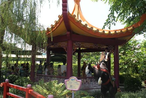 Mulan Pagoda at Fantasy Gardens at Hong Kong Disneyland