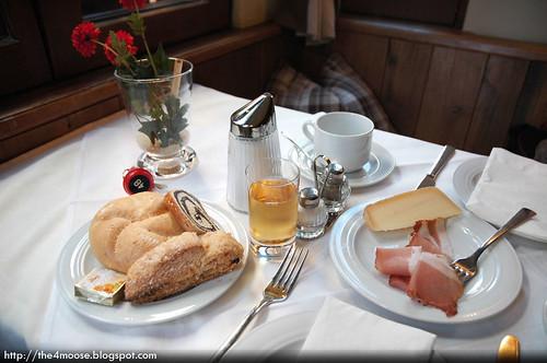Hotel Weisses Kreuz Osterreich Feldkirch