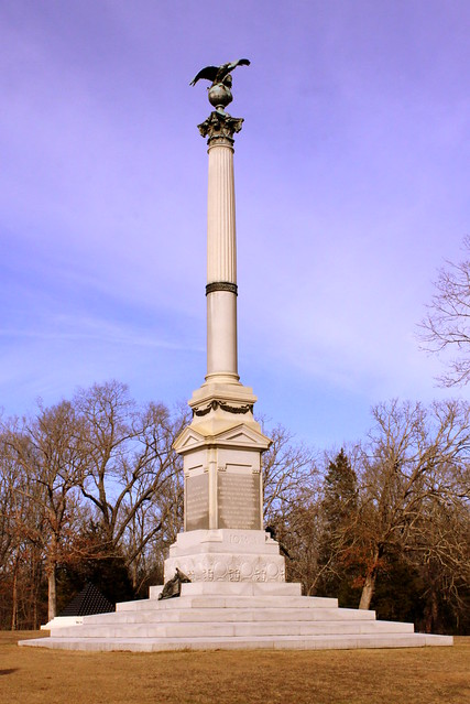 Shiloh Battlefield: Iowa Monument