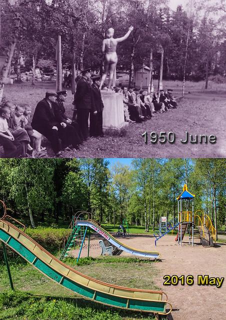1959 июнь 2016 май dates