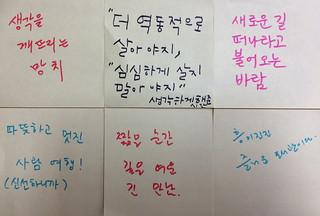 꾸미기_AC20160616_종강파티63