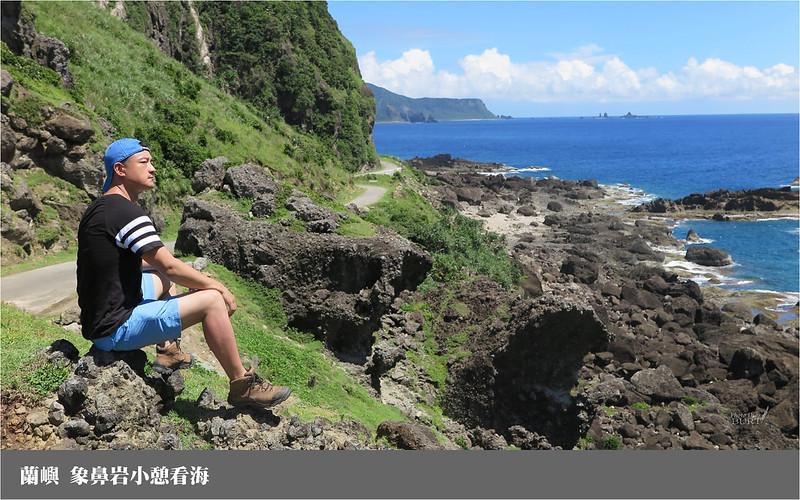 蘭嶼_象鼻岩小憩看海