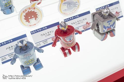 ITTS2016_Bandai-46