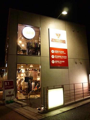 jumble store1